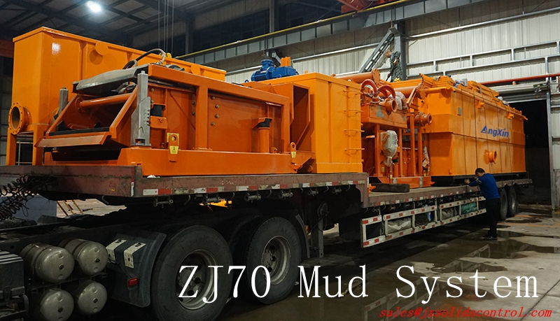 ZJ70 drilling rig's md system finished and deliveried to client at first time
